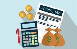 Mẫu danh sách đơn vị trả thu nhập theo kế hoạch thanh tra